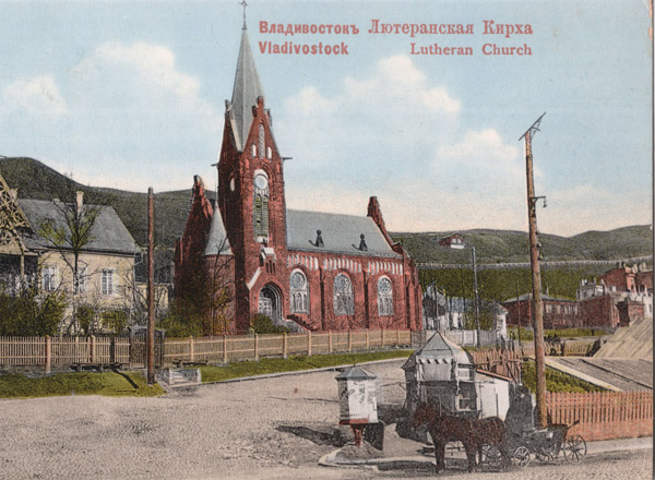 Первый протестантский храм / The first Protestant Church