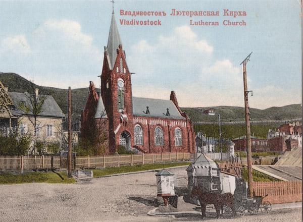 Первый протестантский храм / The first Protestant Church