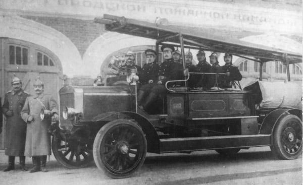 Первые пожарные /  First Firemen